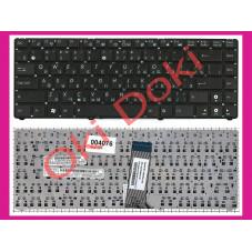 Клавиатура ! Asus 1215...