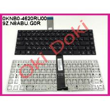 Клавиатура ASUS N46 U37 U47...