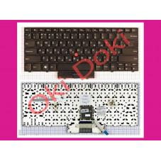 Клавиатура LENOVO Edge 13...