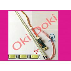 Универсальная LED подсветка монитора телевизора замена ламп CCFL на LED подсветку ремкомплект